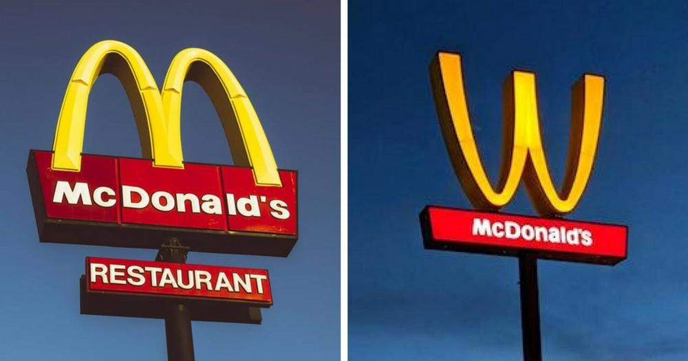 Take A Peek Inside One Of The World's Fanciest McDonald's