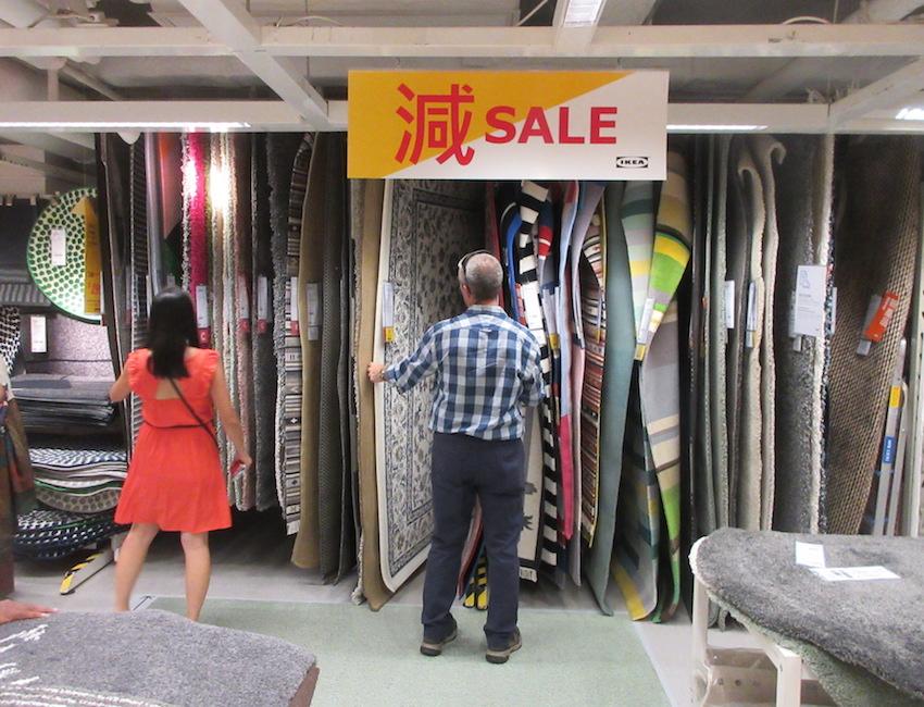 sale section in IKEA