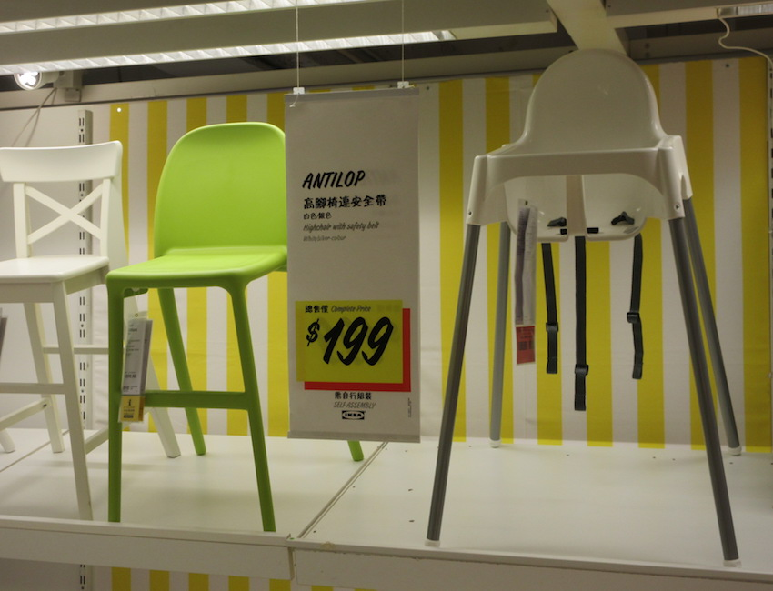 yellow tagged sale item at ikea