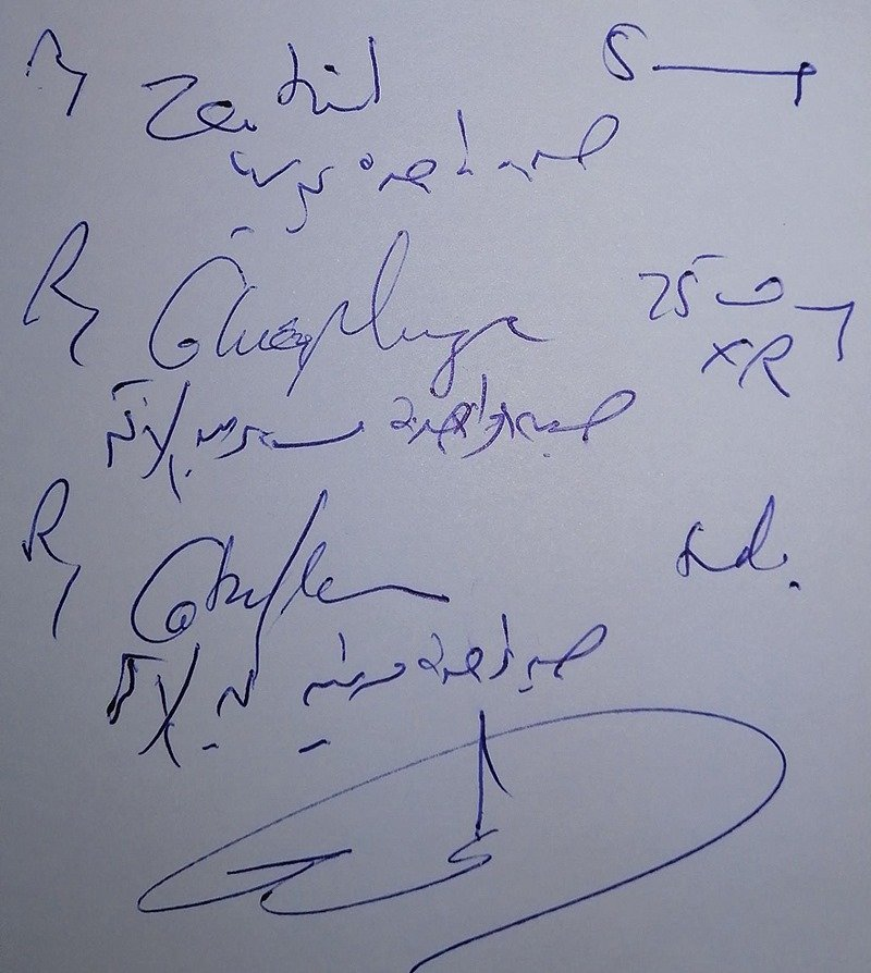 A doctor's prescription is hard to read!