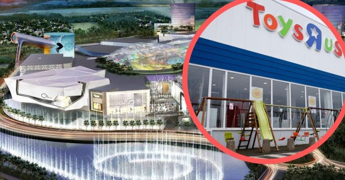 NJ is getting a Toys R Us and American Dream Mall