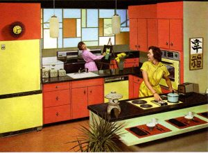 The average American home had kitchens with every color imaginable