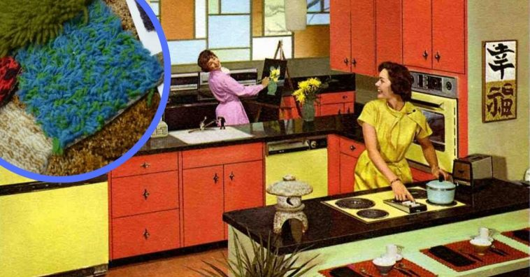 The average American home in the '60s