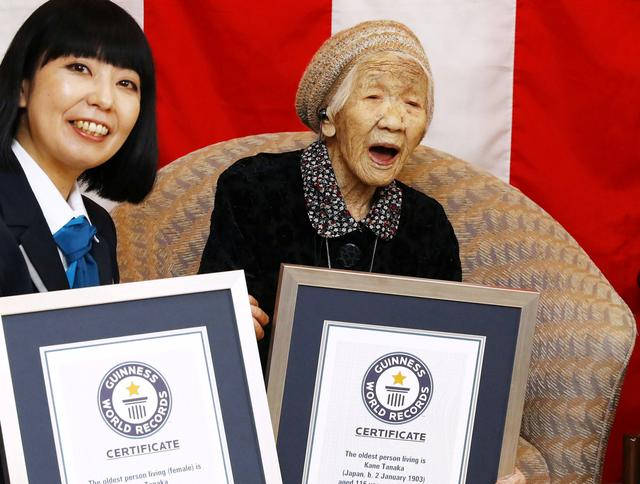 kane tanaka becomes worlds oldest person at 117 years old