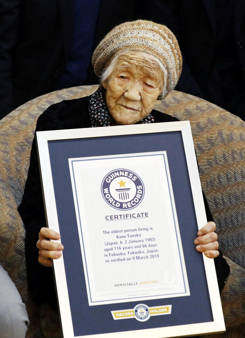 kane tanaka becomes worlds oldest person by turning 117