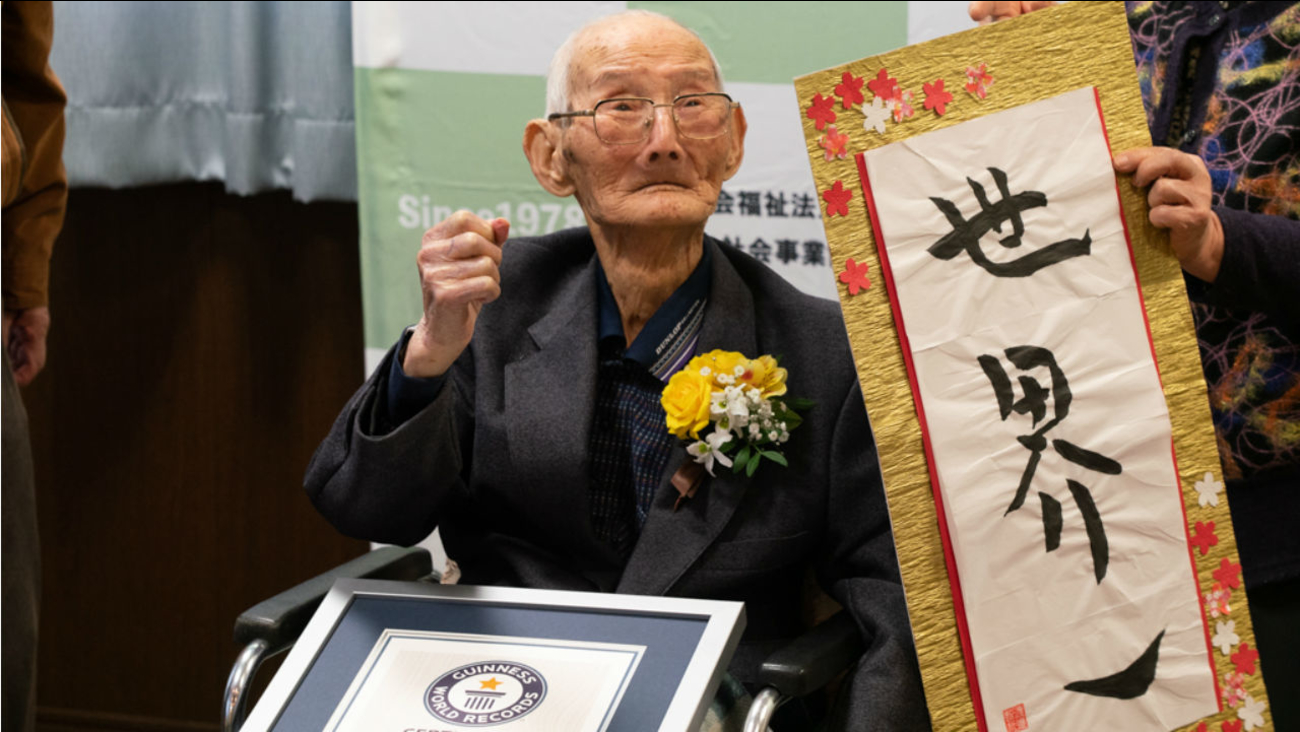 the oldest man in the world is 112 years old Chitetsu Watanabe