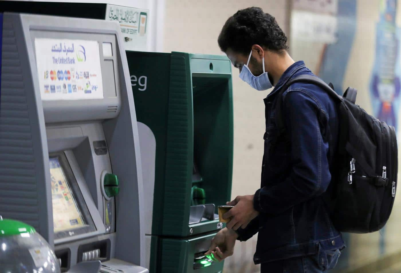 how the coronavirus is affecting banking