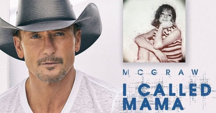 Tim McGraw debuts new song dedicated to moms