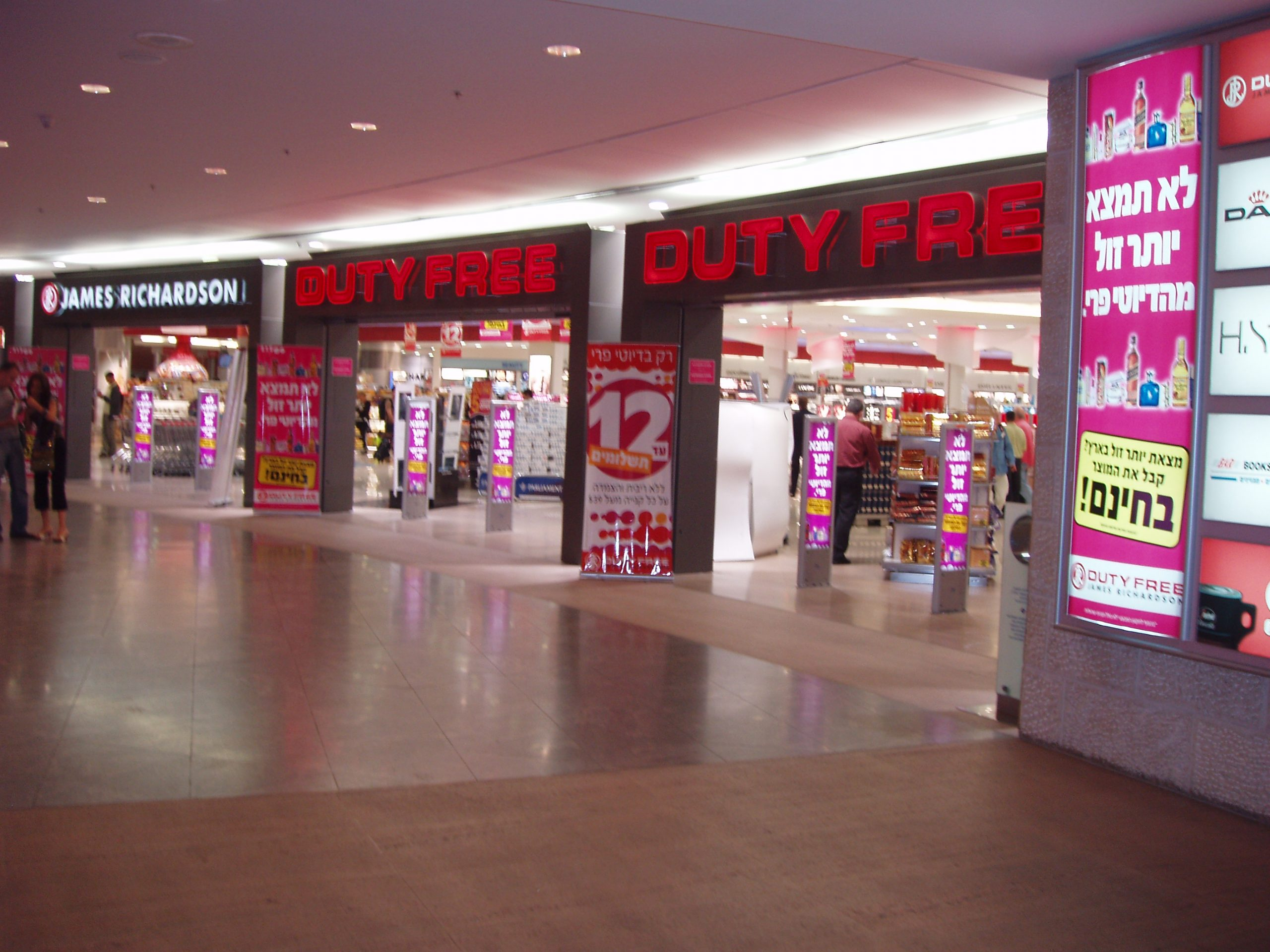 Airports everywhere sport Duty Free Shopping thanks to Feeney and Miller
